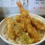 四八天丼 - コスパ抜群の「四八天丼(530円)」♪
