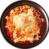 mensoukenkurenai - 料理写真:こちらが標準(デフォルト)のラーメンになります。 辛さの中に十分な旨さを感じられる人気No.1メニュー!