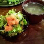 太陽ノ塔 - サラダ スープ