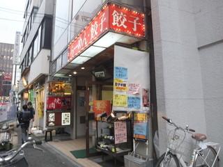 俵屋 四谷店 - ( '15.04)