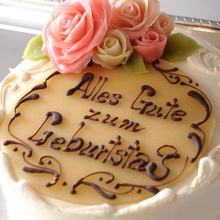 お誕生日や大切な記念日に