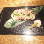 KURARA - 豚肩ロースの糠漬け