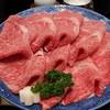 Fukujukan - 料理写真:特選1