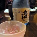 酒楽家トシゾウ - 越後おやじ(冷酒)