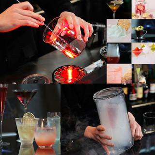 世界初技術!薬膳ミクソロジーの美酒と美食をご堪能下さい
