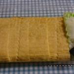 だしまきの稲家 - 料理写真: