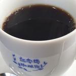 記念橋珈琲館 - ドリンク写真: