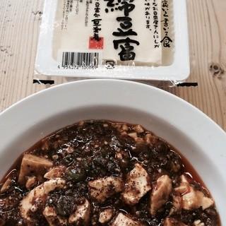 名物四川麻婆豆腐!!