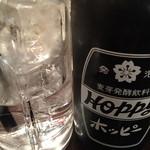 ホルモン平田 - 黒ホッピーセットです。