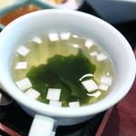 叙々苑 - スープ