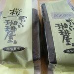 コーヒーハウス - コーヒー豆