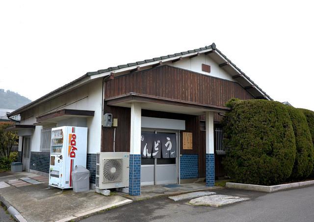 鎌田うどん