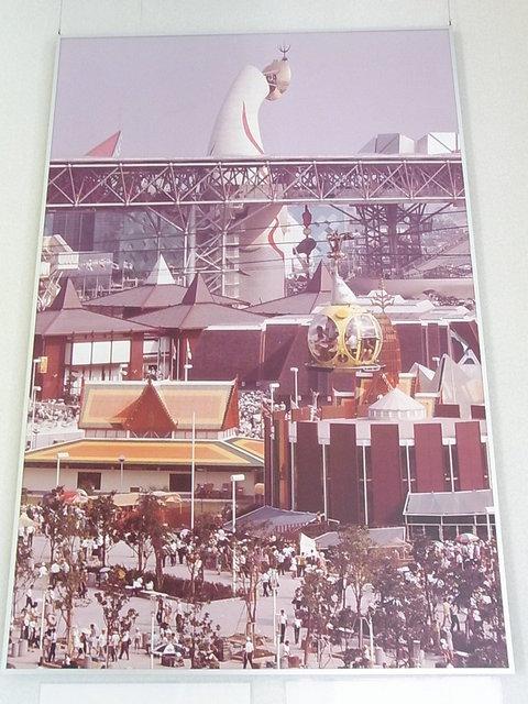 和み - 大阪万博開催時の写真☆♪