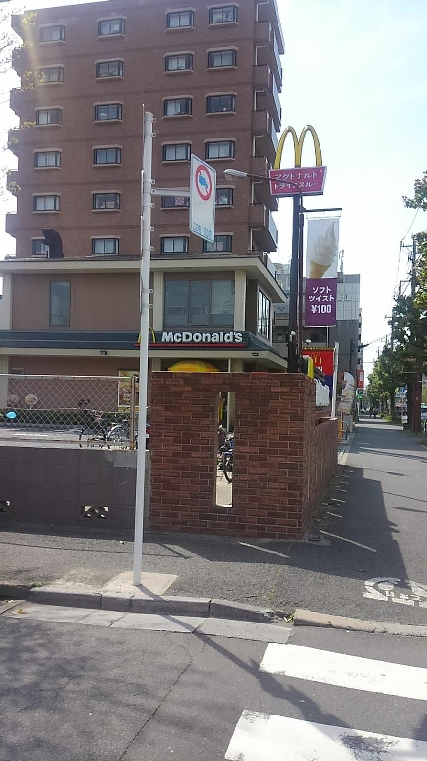 マクドナルド 東葛西店