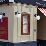 クレモンティーヌ・ビス - 可愛らしい店構えです