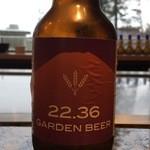 37087279 - 地ビール(?)