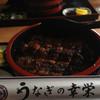 Unaginokouei - 料理写真: