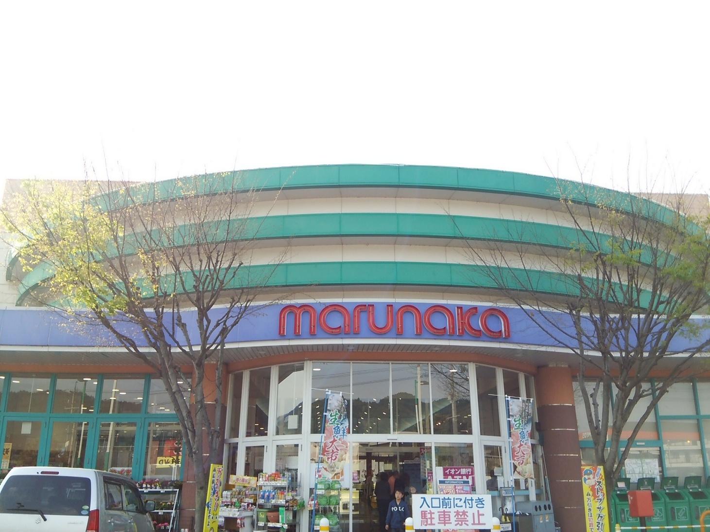 コンセルボ 作州店