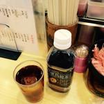 春駒 支店 - 黒烏龍茶