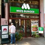 モスバーガー - 何、買ってく?