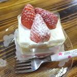 ポム - スペシャルショートケーキ