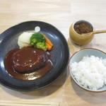 アキノキッチン - 料理写真:山形うしをつかった手ごねハンバーグのランチ 1500円