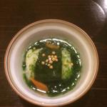 京和食 かもめ - 蛤の道明寺蒸し