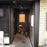 吉祥菓寮 - 1階アプローチ