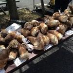 道の駅 草津 からすま農産 - 料理写真:朝堀り筍が並んでいます