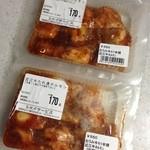 ロック ベイ ショップ - 近江牛たれ漬ホルモン 170g 550円(税抜)×2