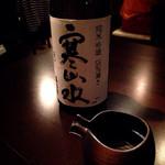 キレイになるための食卓 - 日本酒②寒山水:福岡 (2015.04.18)