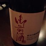 キレイになるための食卓 - 日本酒①御前酒:岡山 (2015.04.18)