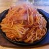 スパゲティーハウス ピレネ - 料理写真:ナポリタン