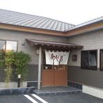 あじ屋 - 2012/12/17 11:50訪問 外観
