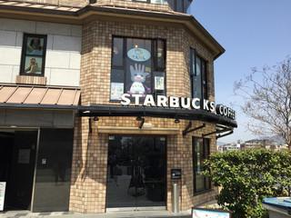 スターバックス・コーヒー 京都三条大橋店 - 店舗外観