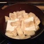 おっきゃがり - 温泉湯豆腐