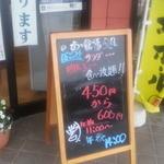 37108382 - 激安定食…ヘU^ェ^U オテ!