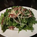 GATSBY - パクチーとクレソンのサラダ
