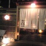 焼肉ひらい 岡山店 - 焼き肉:ひらい