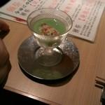 美食 個室・炭火焼・ワイン 縁 - お通し 空豆で作ったなんちゃら(^◇^;)