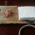 Kinari - 2013/07/05 13:05訪問 手造り豆腐\500