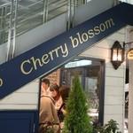 カレー&ハーブ チェリーブロッサム - お店は百合ヶ丘駅の階段の下の小さなスペース