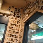 カレー&ハーブ チェリーブロッサム - ここに縁結びの願いの写真を張る