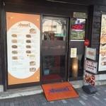 シャンティ - 店舗外観