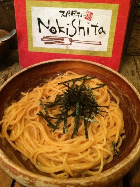 スパゲティーnokishita - ウニとたらこのパスタ