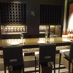 ケンゾーエステイトワイナリー - シックなテイスティングルーム