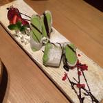博多金鯖 - 抹茶アイス牛皮包み