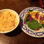ガムランディー - センレクナーム・セットのサラダとミニやきめし