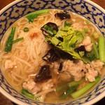 ガムランディー - センレクナーム・セット770円 サラダ、ミニやきめし付