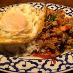 ガムランディー - バイカパオ・セット770円 サラダ、スープ付